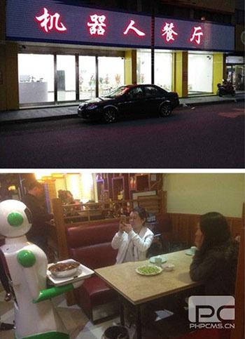 特色机器人餐厅
